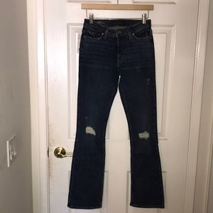 NWT Silver Jeans Skinny Bootcut 28 MSRP &79